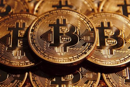 Bitcoin Mining: How to generate Bitcoins Online